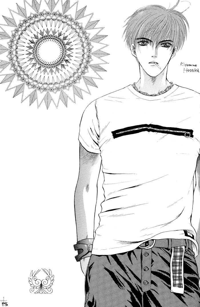Komatta Toki ni wa Hoshi ni Kike! 14 Page 3