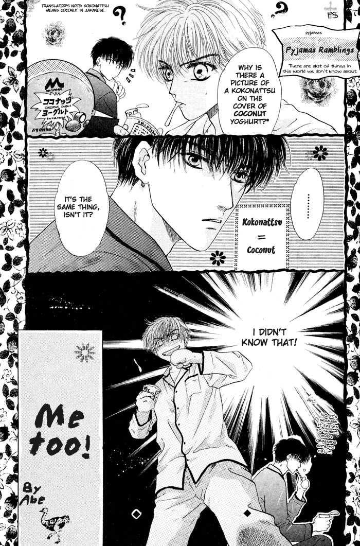 Komatta Toki ni wa Hoshi ni Kike! 17 Page 1