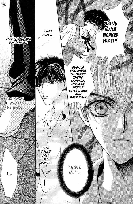 Komatta Toki ni wa Hoshi ni Kike! 17 Page 2