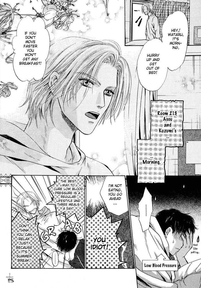 Komatta Toki ni wa Hoshi ni Kike! 20 Page 2