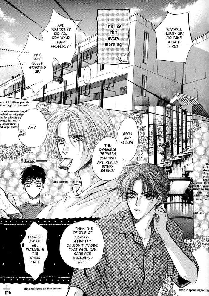 Komatta Toki ni wa Hoshi ni Kike! 20 Page 3