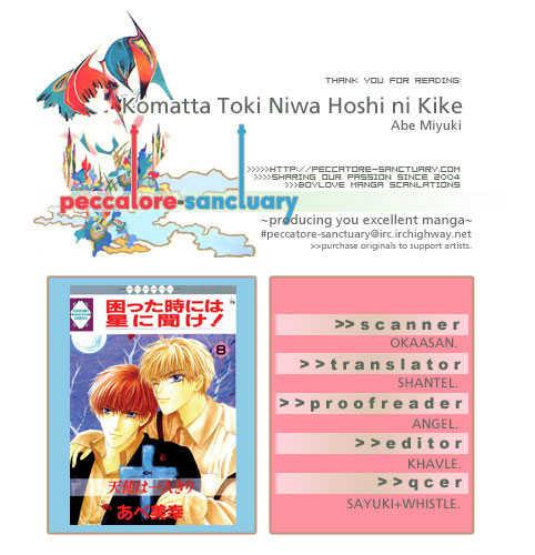 Komatta Toki ni wa Hoshi ni Kike! 22 Page 1