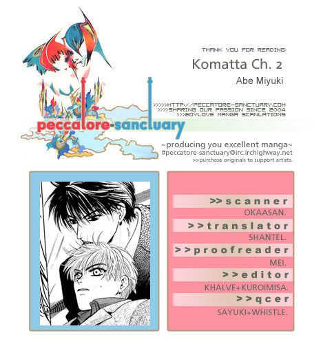 Komatta Toki ni wa Hoshi ni Kike! 23 Page 1