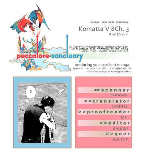 Komatta Toki ni wa Hoshi ni Kike! 23 Page 2