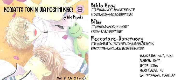 Komatta Toki ni wa Hoshi ni Kike! 25 Page 1