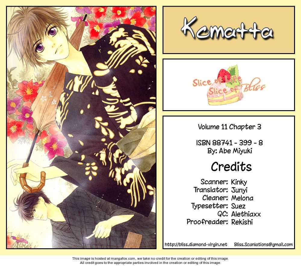 Komatta Toki ni wa Hoshi ni Kike! 31 Page 1