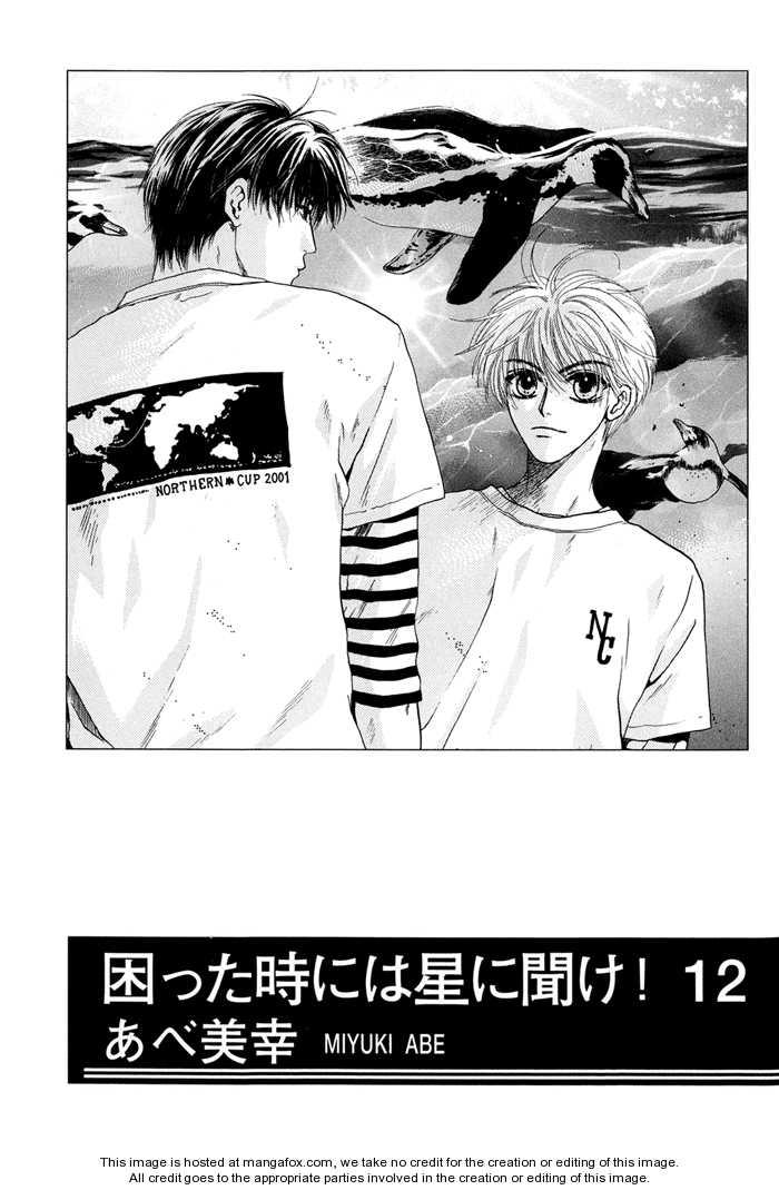 Komatta Toki ni wa Hoshi ni Kike! 32 Page 3