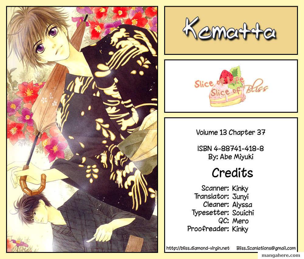 Komatta Toki ni wa Hoshi ni Kike! 37 Page 1