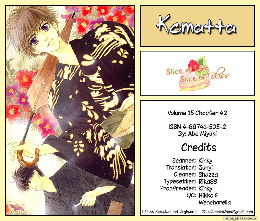Komatta Toki ni wa Hoshi ni Kike! 42 Page 1