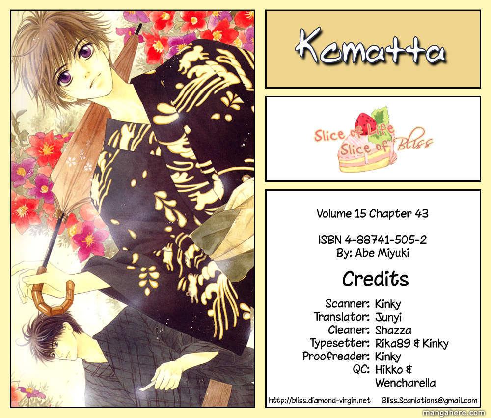 Komatta Toki ni wa Hoshi ni Kike! 43 Page 1