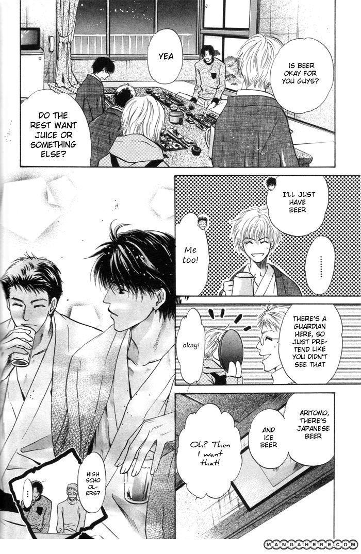 Komatta Toki ni wa Hoshi ni Kike! 46 Page 3