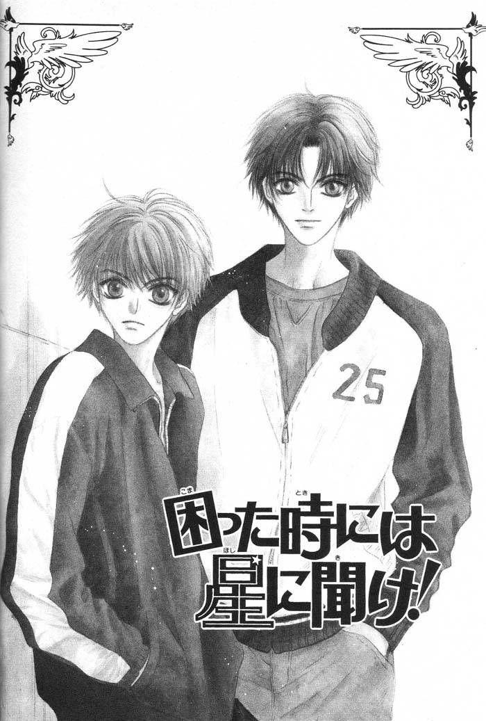 Komatta Toki ni wa Hoshi ni Kike! 48 Page 1