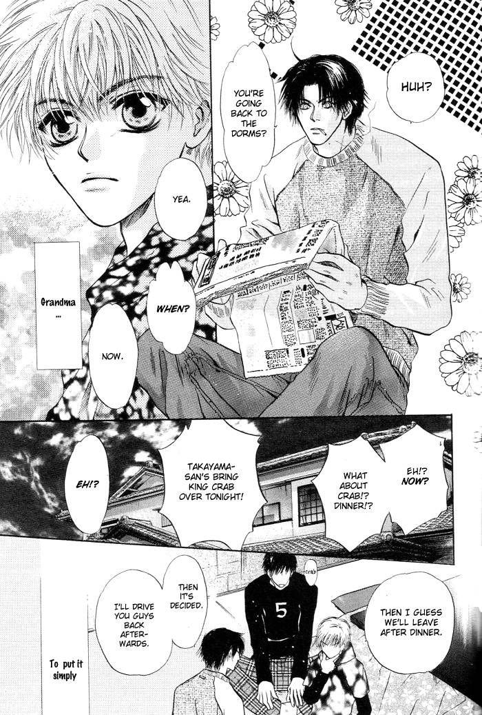 Komatta Toki ni wa Hoshi ni Kike! 48 Page 2
