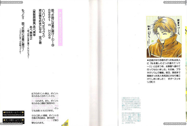 Komatta Toki ni wa Hoshi ni Kike! 50 Page 2