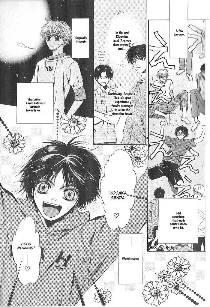 Komatta Toki ni wa Hoshi ni Kike! 51 Page 2