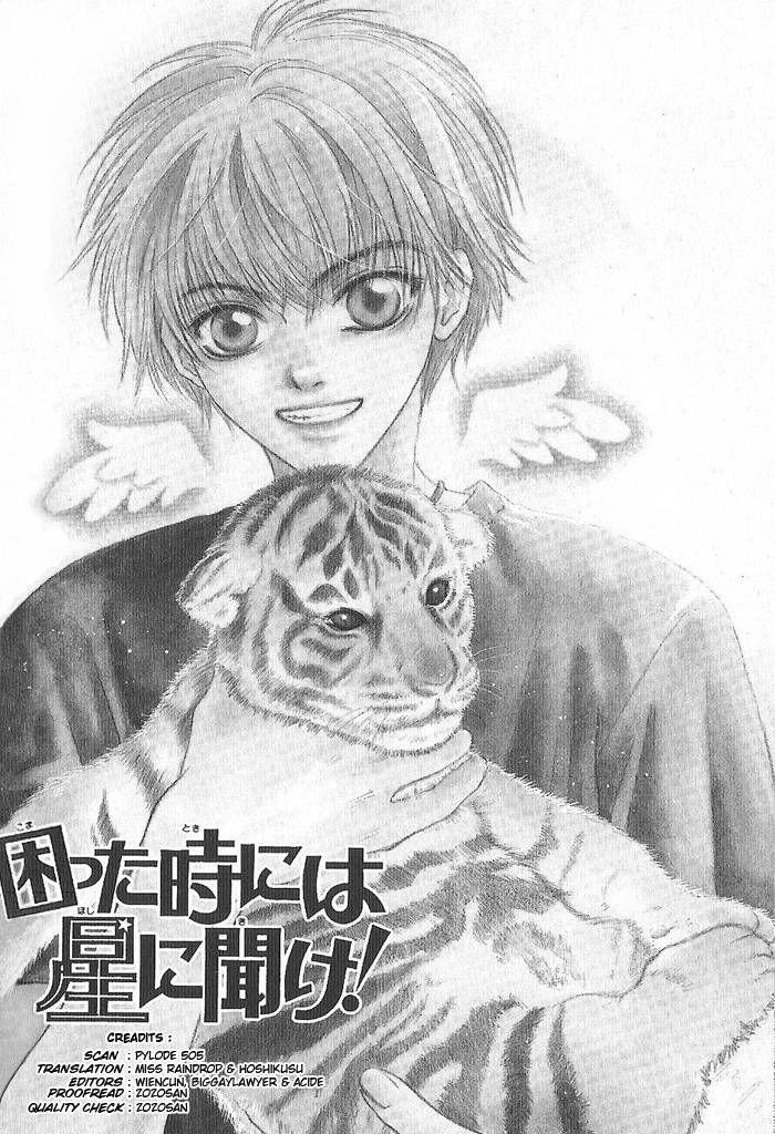 Komatta Toki ni wa Hoshi ni Kike! 52 Page 1