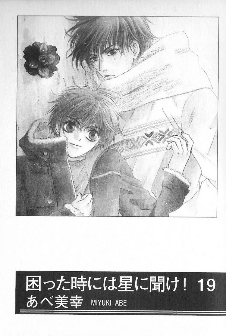 Komatta Toki ni wa Hoshi ni Kike! 53 Page 3