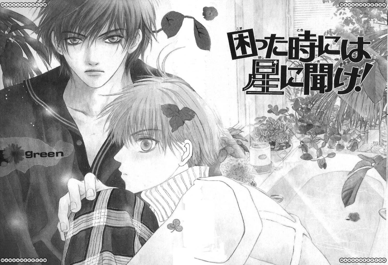 Komatta Toki ni wa Hoshi ni Kike! 54 Page 1