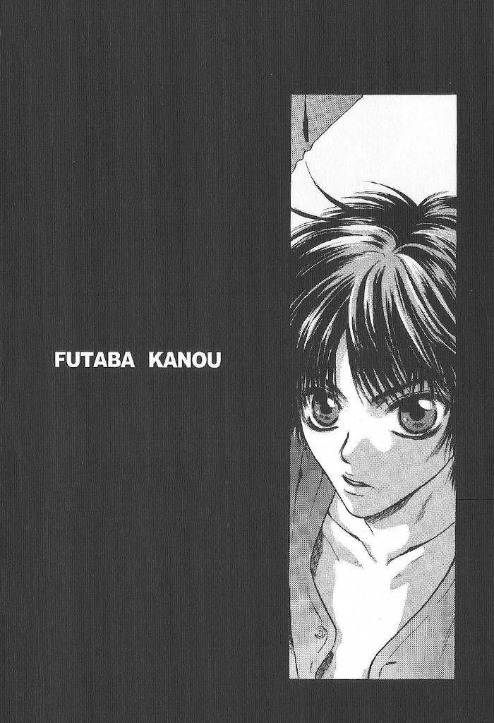 Komatta Toki ni wa Hoshi ni Kike! 54 Page 2