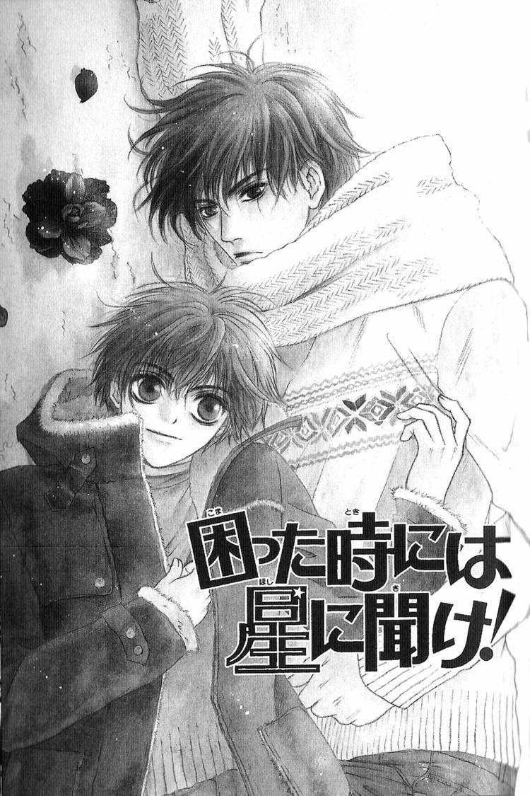 Komatta Toki ni wa Hoshi ni Kike! 55 Page 1