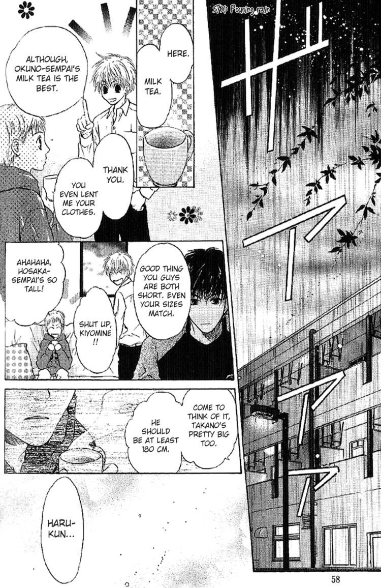 Komatta Toki ni wa Hoshi ni Kike! 57 Page 3