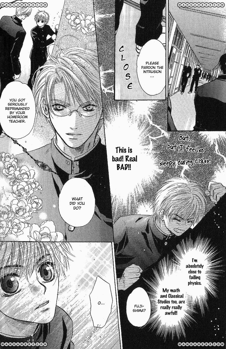 Komatta Toki ni wa Hoshi ni Kike! 58.5 Page 3