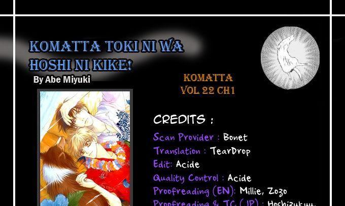 Komatta Toki ni wa Hoshi ni Kike! 62 Page 1