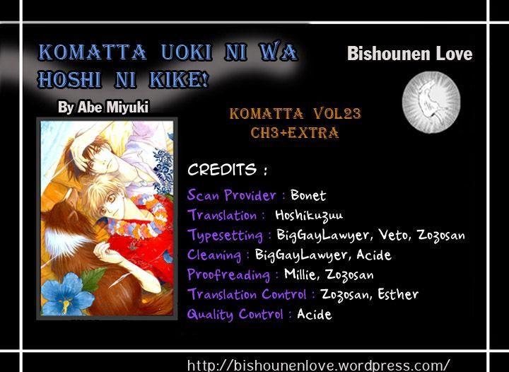 Komatta Toki ni wa Hoshi ni Kike! 64 Page 1
