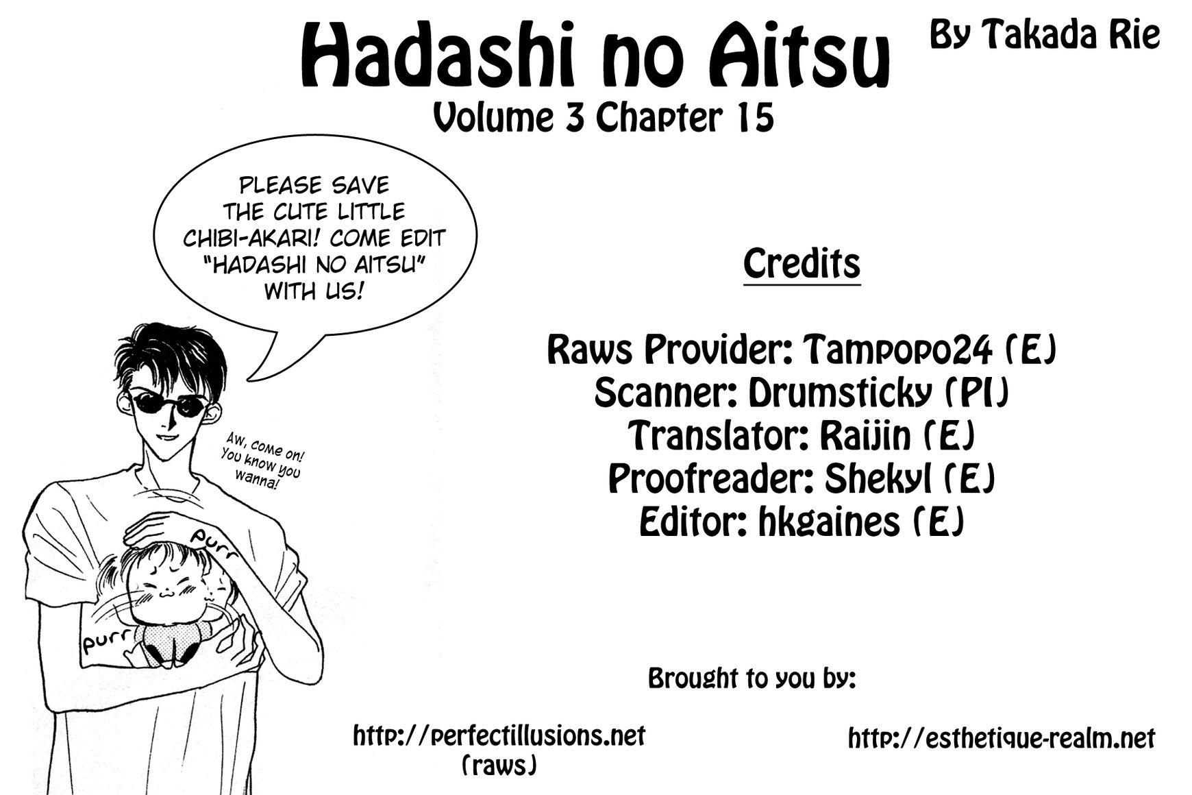 Hadashi no Aitsu 15 Page 1