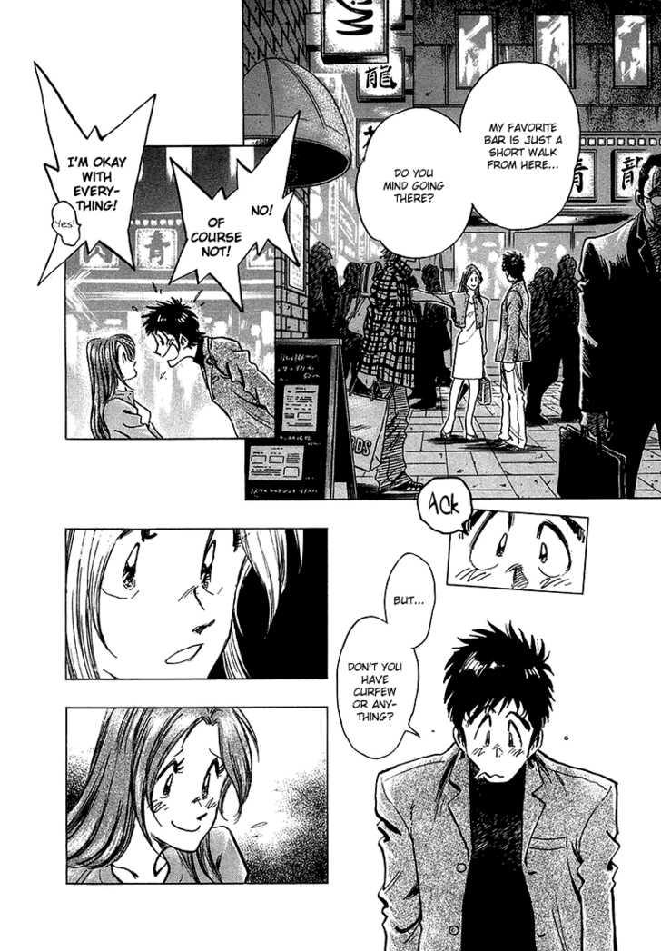 Densha Otoko - Net Hatsu, Kakueki Teisha no Love Story 7 Page 3