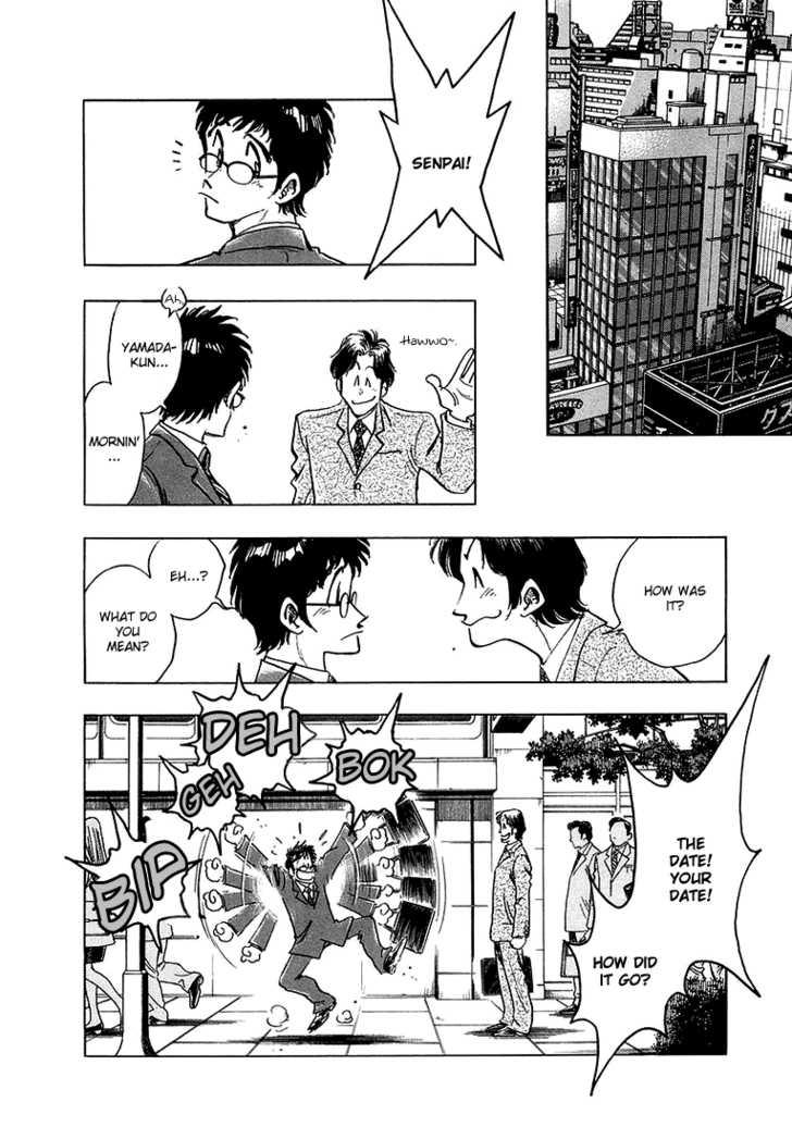 Densha Otoko - Net Hatsu, Kakueki Teisha no Love Story 8 Page 3