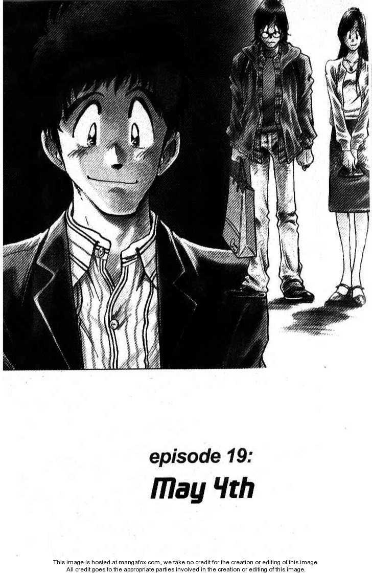Densha Otoko - Net Hatsu, Kakueki Teisha no Love Story 19 Page 1