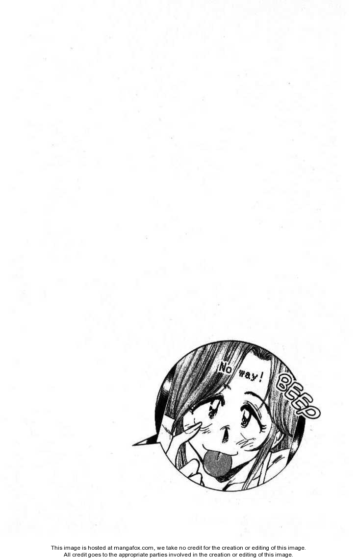Densha Otoko - Net Hatsu, Kakueki Teisha no Love Story 19 Page 2
