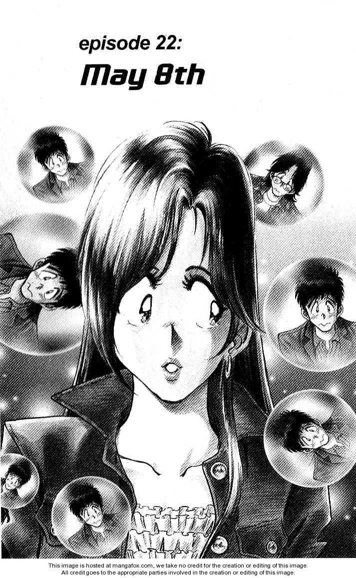 Densha Otoko - Net Hatsu, Kakueki Teisha no Love Story 22 Page 1