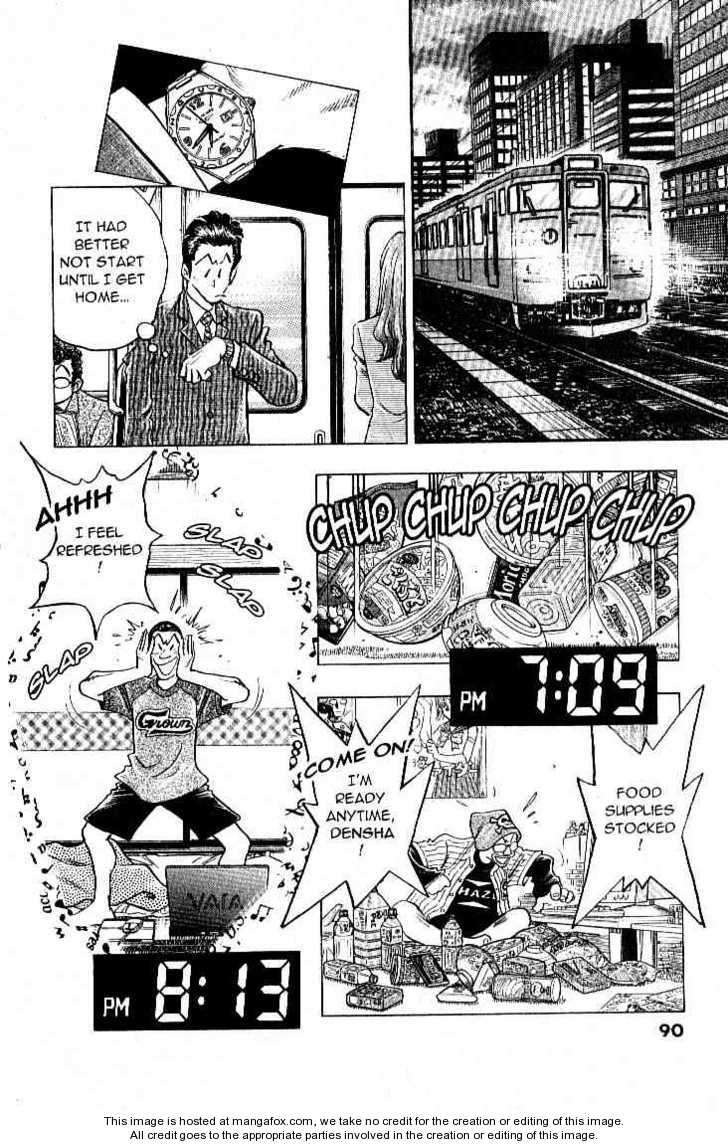 Densha Otoko - Net Hatsu, Kakueki Teisha no Love Story 23 Page 2