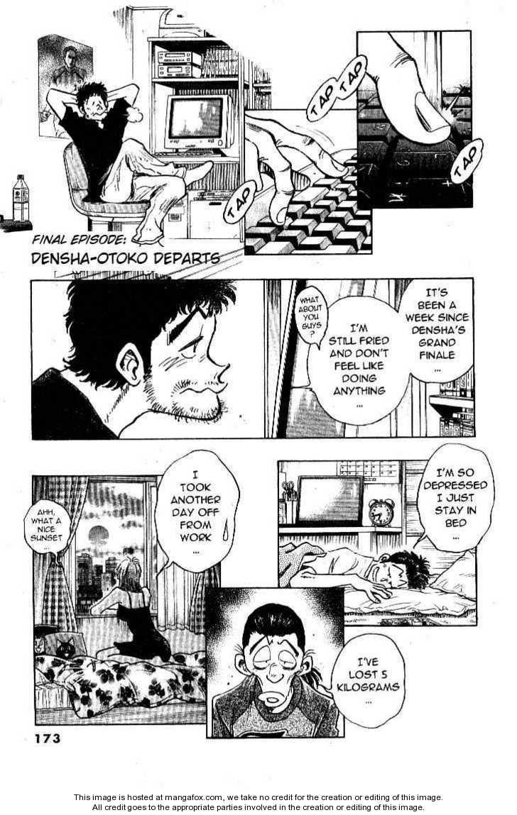 Densha Otoko - Net Hatsu, Kakueki Teisha no Love Story 27 Page 1