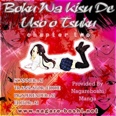 Boku wa Kisu de Uso wo Tsuku 2 Page 1