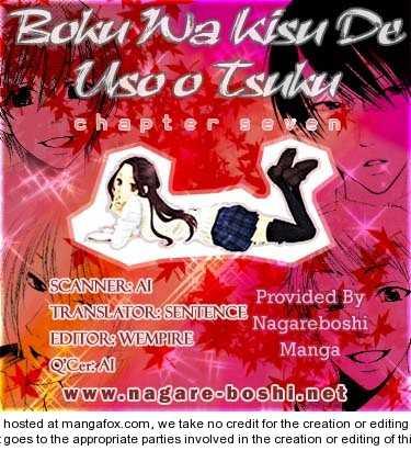 Boku wa Kisu de Uso wo Tsuku 7 Page 1