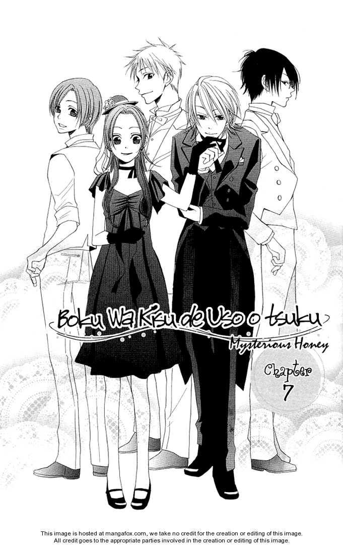Boku wa Kisu de Uso wo Tsuku 7 Page 2
