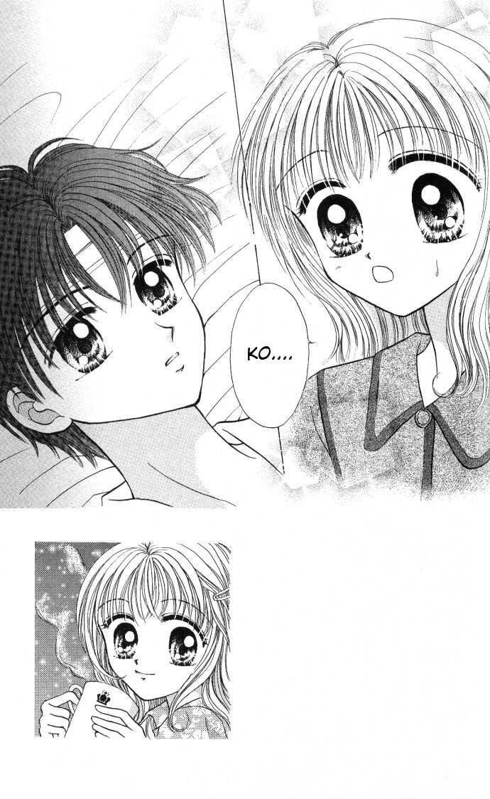 Seikimatsu no Angel 5 Page 1