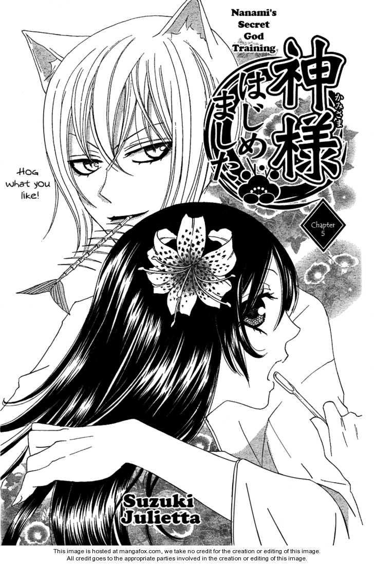 Kamisama Hajimemashita 5 Page 3