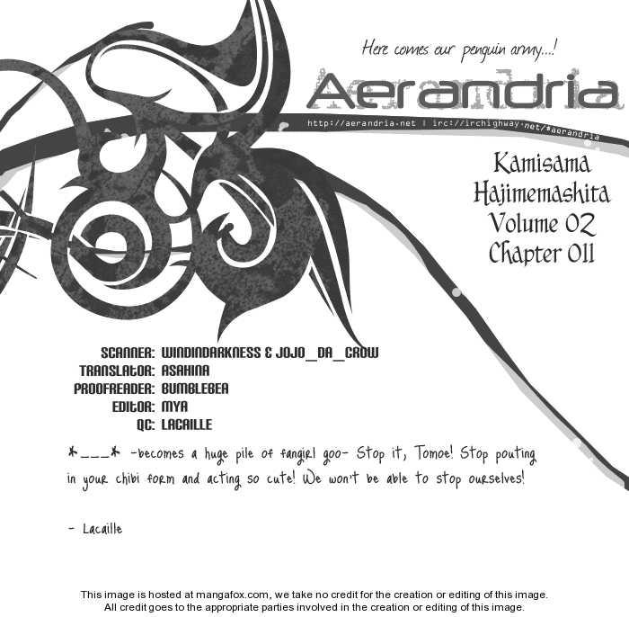 Kamisama Hajimemashita 11 Page 2