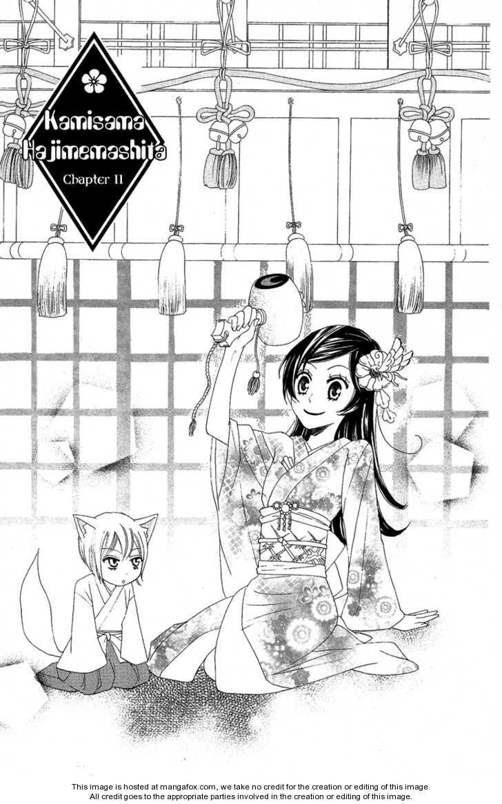 Kamisama Hajimemashita 11 Page 3