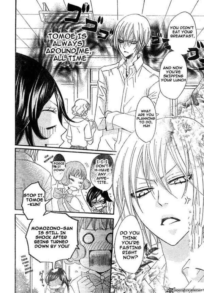 Kamisama Hajimemashita 21 Page 4