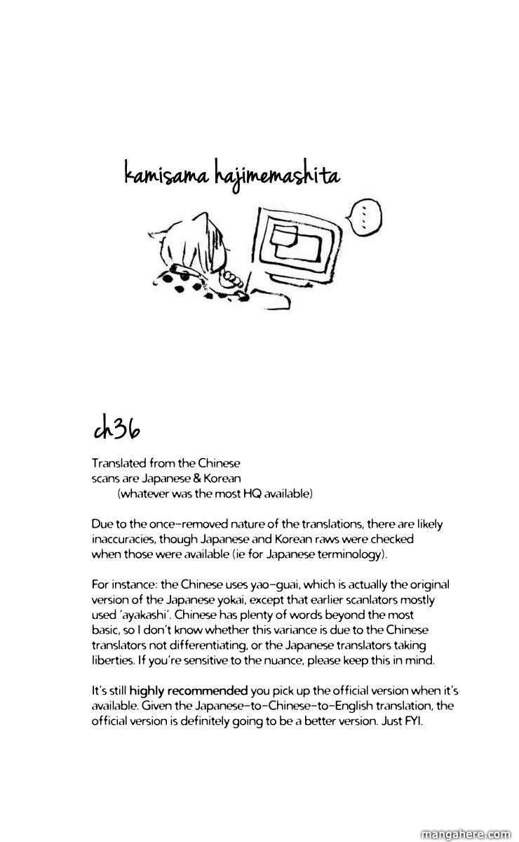 Kamisama Hajimemashita 36 Page 2