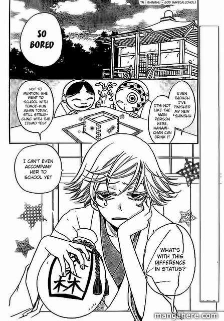 Kamisama Hajimemashita 37 Page 2