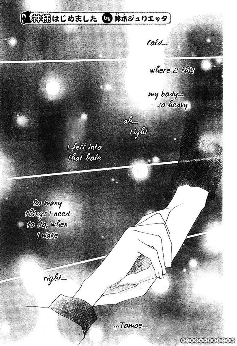Kamisama Hajimemashita 42 Page 2