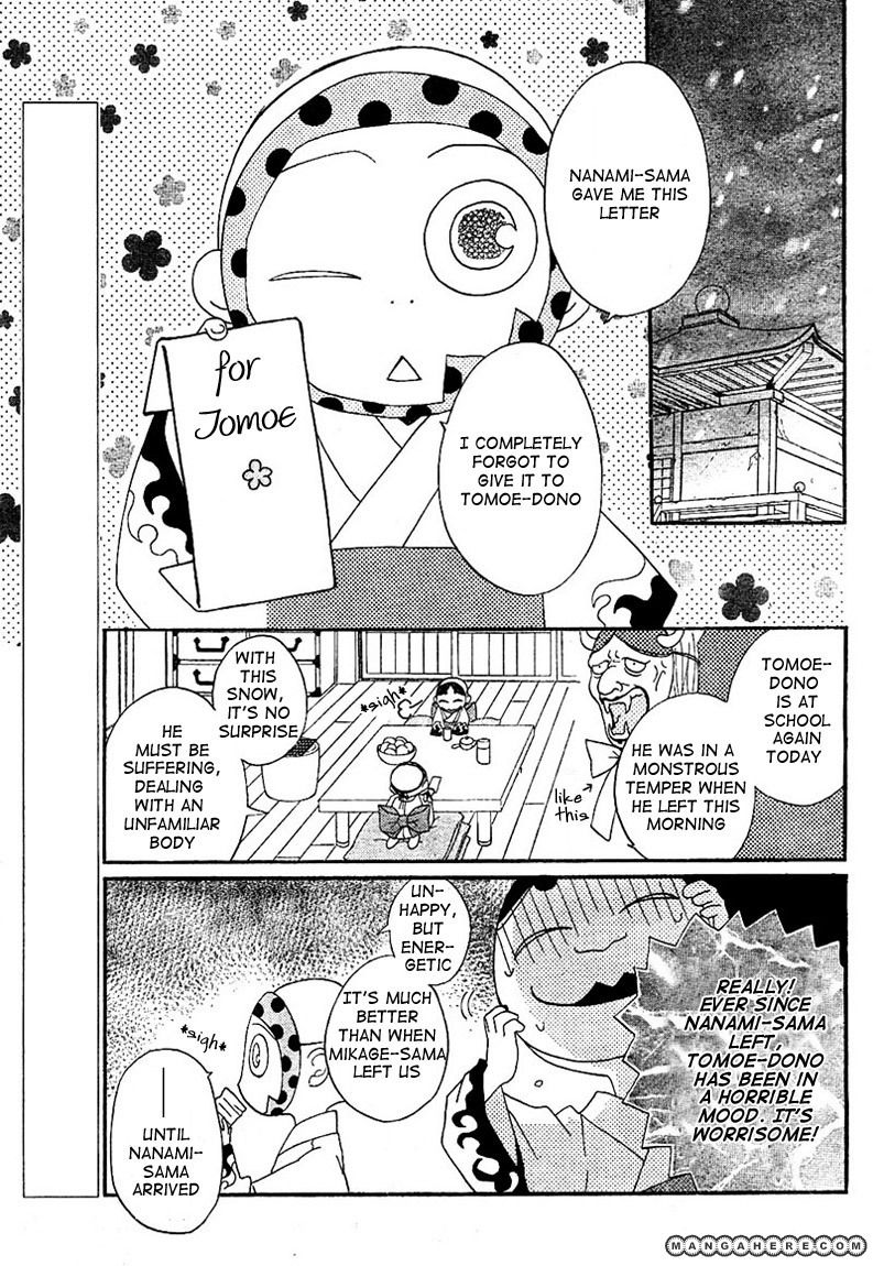 Kamisama Hajimemashita 42 Page 3