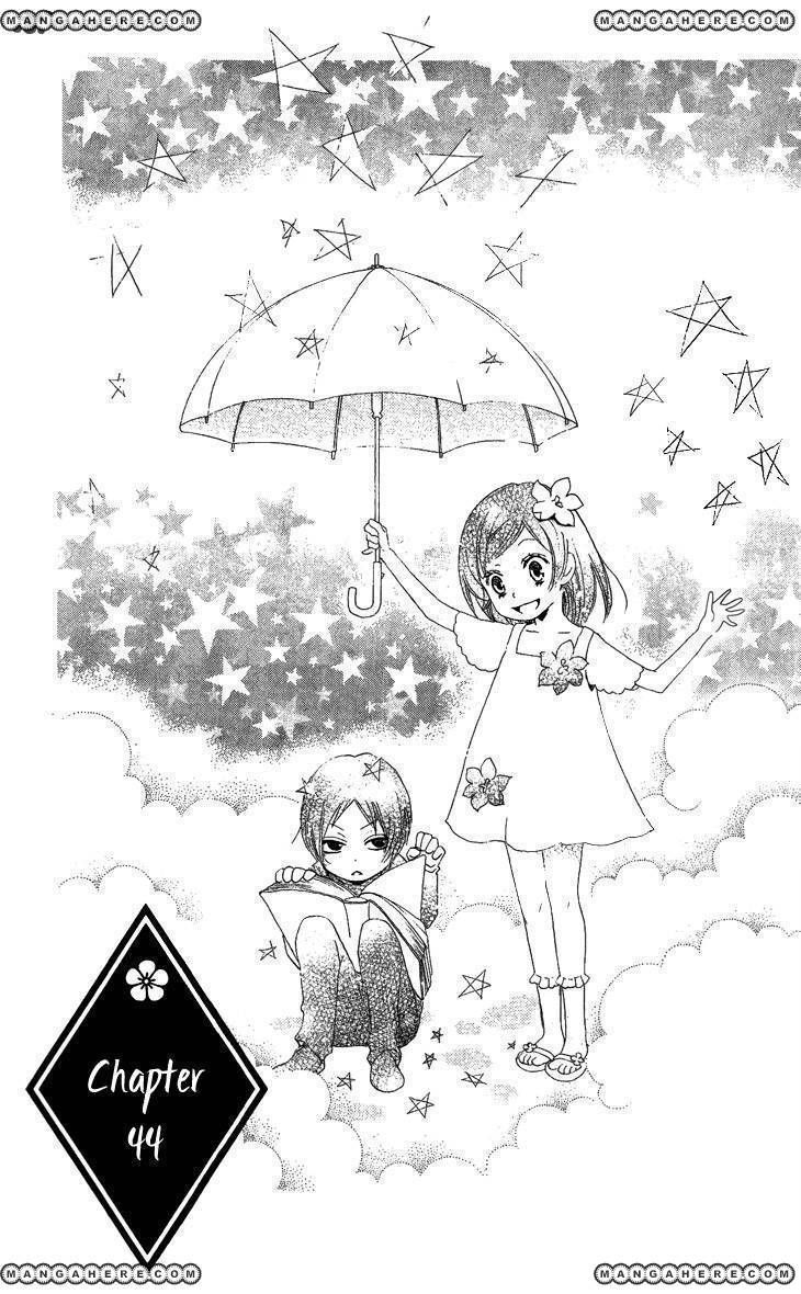 Kamisama Hajimemashita 44 Page 1