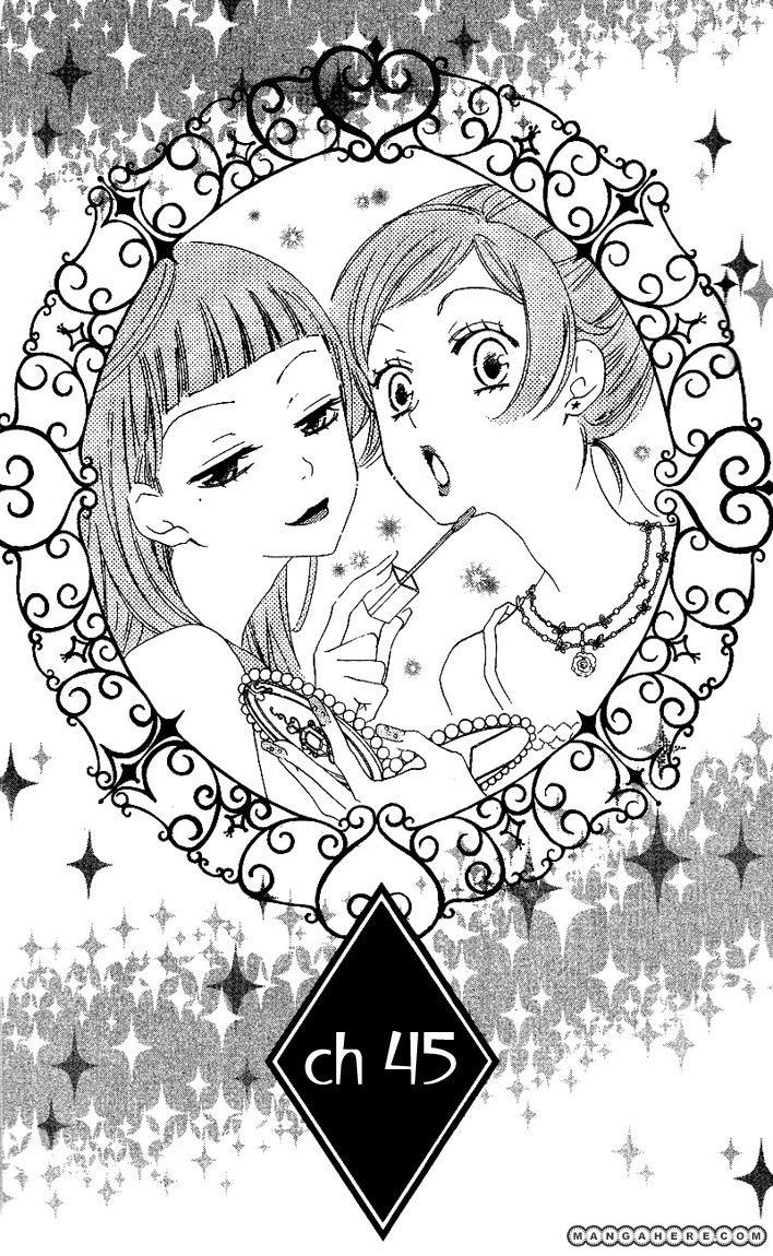 Kamisama Hajimemashita 45 Page 1